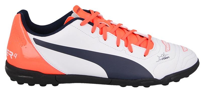 PUMA EVO мъжки футболни обувки